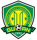 beijing guan logo