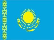kazakhstan-logo